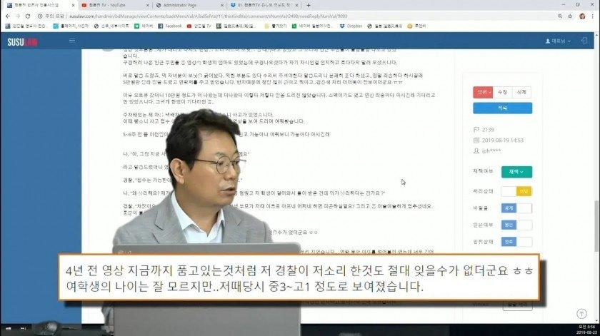 viewimage.php?id=3eb4de21e9d73ab360b8dab04785736f&no=24b0d769e1d32ca73dec8ffa11d02831046ced35d9c2bd23e7054f3c2d8b67a876a47399f735966f6a9ca30c7482c268c1c4ba135edfb7dae1912afa7d2627de1027c2bbfc707e29ffeabef0bd6b87930213fcd367eb05a172ca026922678ea796edcb432614f95a5b8230f8ef30f1a1f272c840b0d13c5586022aba07aada10cd05b321ad4136d88d95921dfafcdcaad9e39de7644922