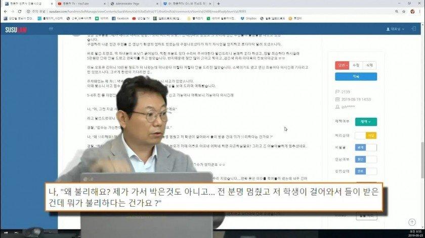 viewimage.php?id=3eb4de21e9d73ab360b8dab04785736f&no=24b0d769e1d32ca73dec8ffa11d02831046ced35d9c2bd23e7054f3c2d8b67a876a47399f735966f6a9ca30c7482c268c1c4ba135edfb7dae1912afa7d2627de1273c0e5fa22292affeabef0bd6b87933252719e73ce9459bd02b13057e0357639c152de94695b8c9f91d51fce9effdaf9648fafe23666ddcff7c641b684cca85420f2d1201221e684add60407b5300dae295b07f68e8c