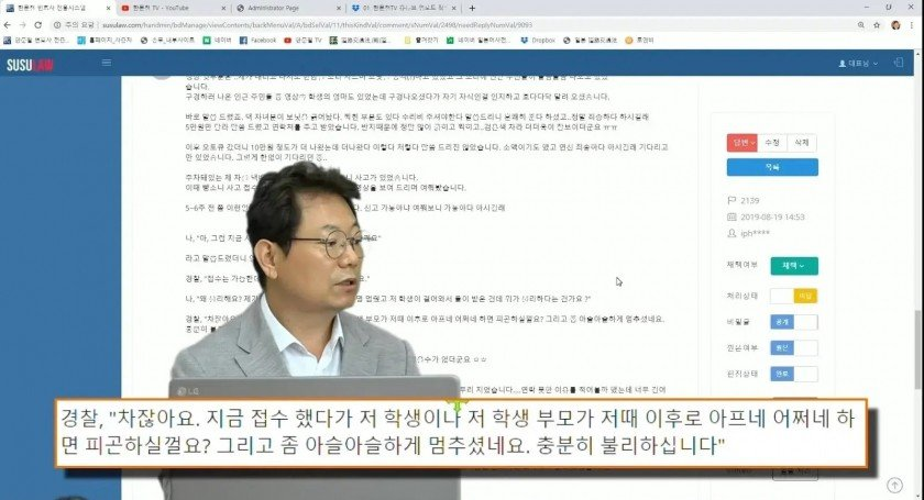 viewimage.php?id=3eb4de21e9d73ab360b8dab04785736f&no=24b0d769e1d32ca73dec8ffa11d02831046ced35d9c2bd23e7054f3c2d8b67a876a47399f735966f6a9ca30c7482c268c1c4ba135edfb7dae1912afa7d2627de4276c0beaf2c2e7bffeabef0bd6b8793b5df43867dc6bcde01a707747ae8608954aafdc499da37887cdf295445538953fbf60235aa62387618c1471cc4d1c6564532f4edc033b05b6abe48d82d066993343f9532617457