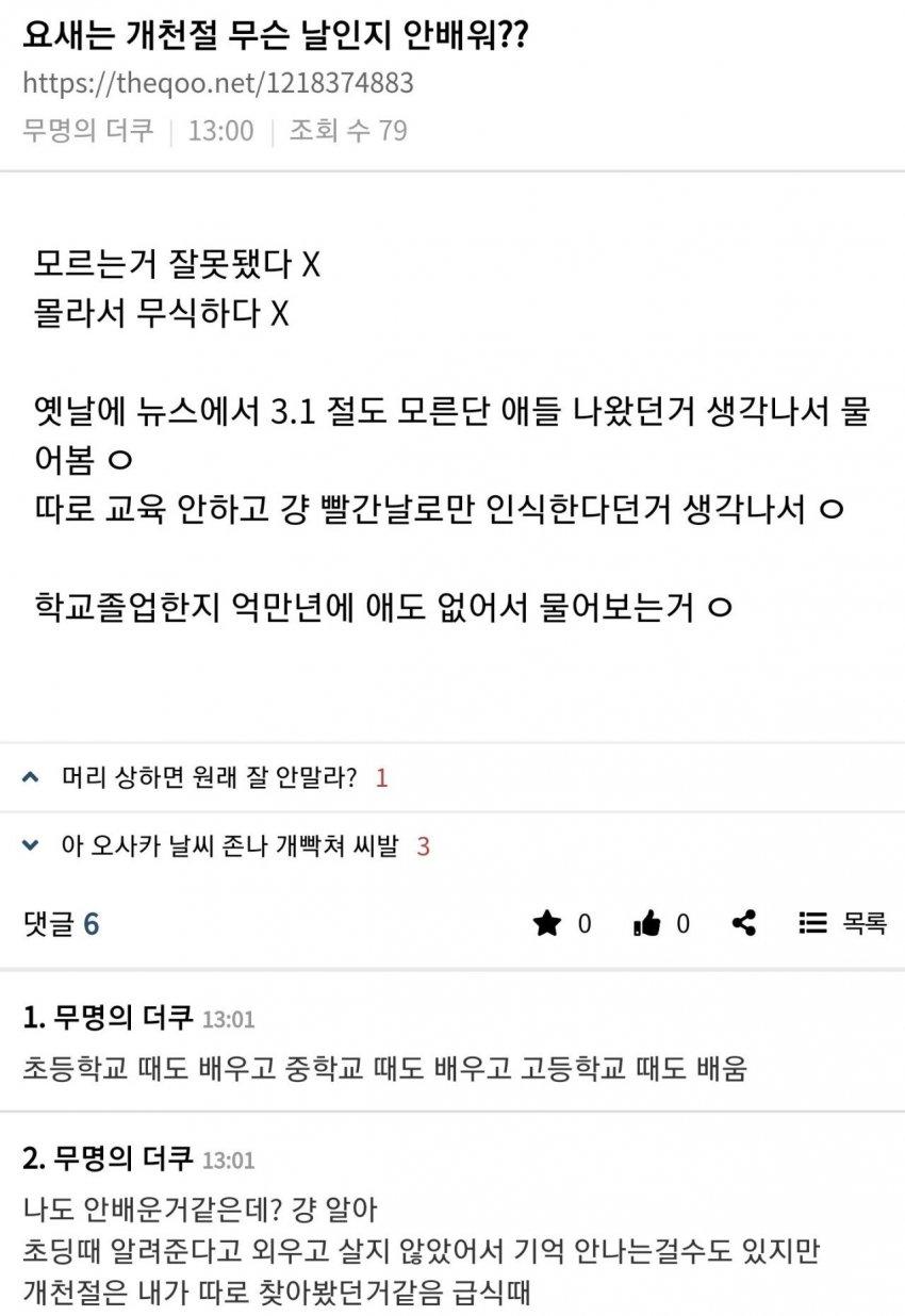viewimage.php?id=3eb4de21e9d73ab360b8dab04785736f&no=24b0d769e1d32ca73dec8ffa11d02831046ced35d9c2bd23e7054f3c2e8c67a85ee9b66f198e28f01243f67fb22fb58a171935feb18f06929a83d1ad9c83636b86bd2cf7acbe0dea618e01b11c4ce9ddec433401d58867c3262bc5aa8c0b037fe6b51bd24edc7065a761373ec35bf621