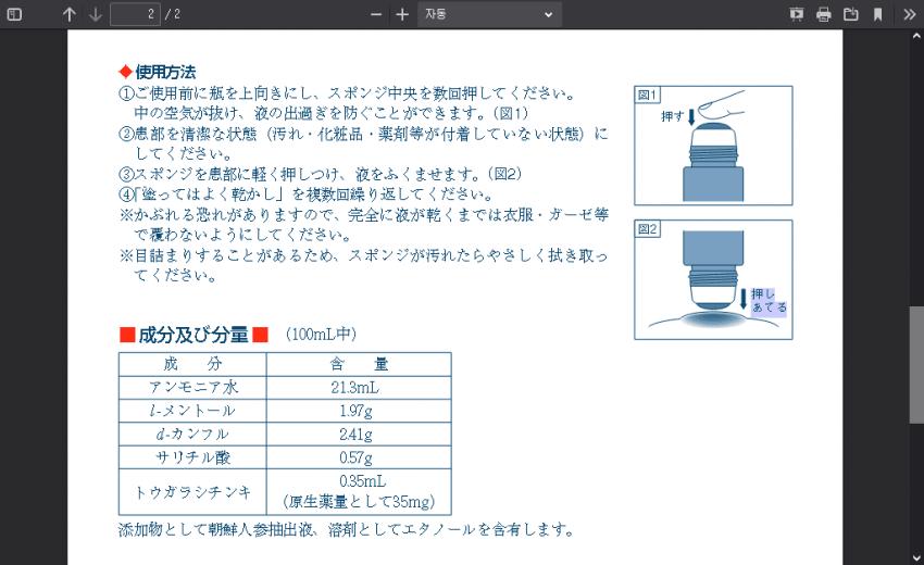viewimage.php?id=3eb5d932e4dd35af7b&no=24b0d769e1d32ca73deb86fa11d02831d16706cea37200d6da9182798677dc63e2c5735792f0b5368615e054d187d6b77a2a2c5eafae4653aebc4ef8a54ebb328143023e