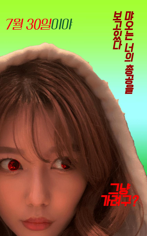 viewimage.php?id=3eb5d932e4dd35af7b&no=24b0d769e1d32ca73deb86fa11d02831d16706cea37200d6da918279867adc633603ad662d43f1e124cc62ce94ea3bfe881158bfe31e24f1d9b62fb67821e47255c1d001