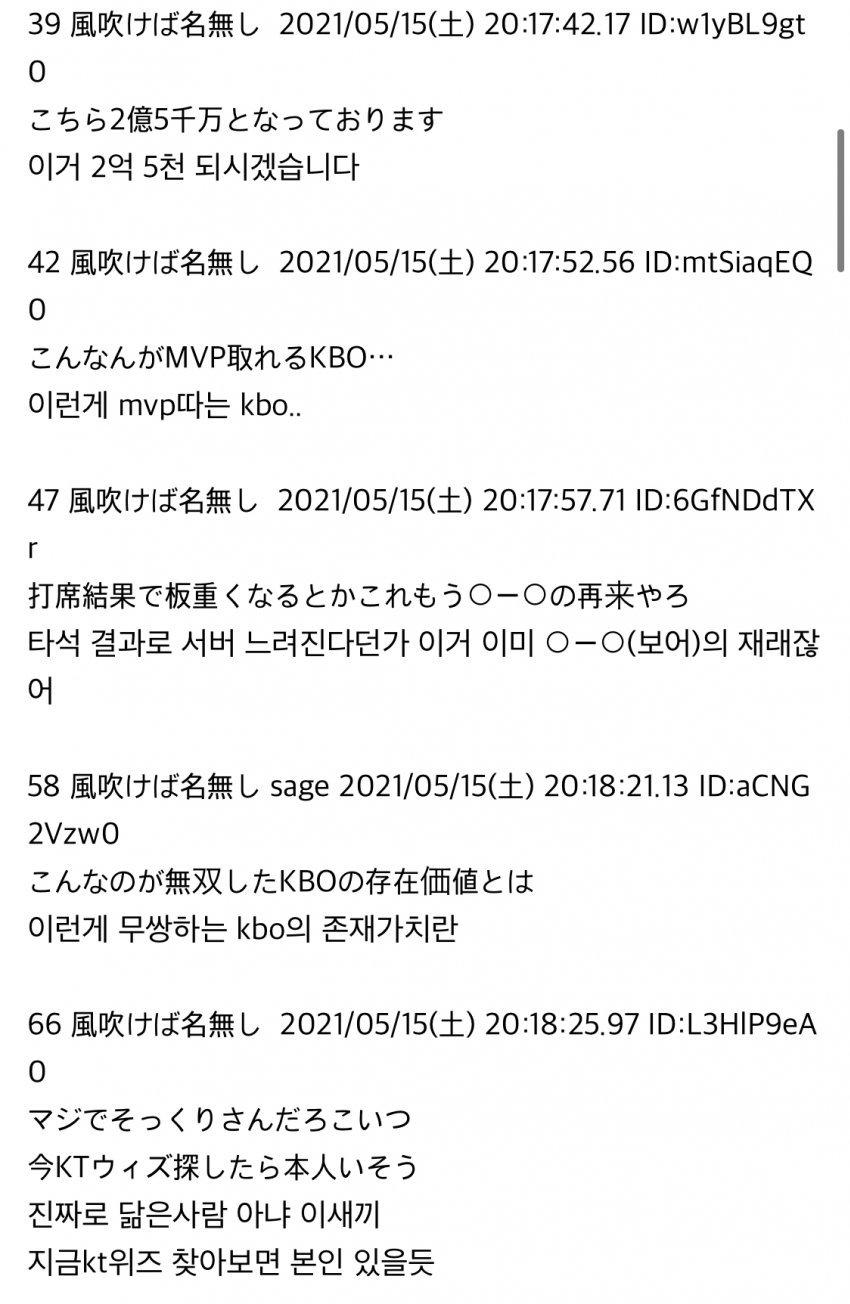 viewimage.php?id=3eb5ef28e0c5&no=24b0d769e1d32ca73dec8efa11d02831b210072811d995369f4ff09c9cd44d8386416d372d317f685f46100698c21f99d04c88626727bd1e0a62f7f44f221fa73c275070e89a3ce2d7618f8e4db871fc275da79dec664133ff7621bbd6aa239a3836e48b485e