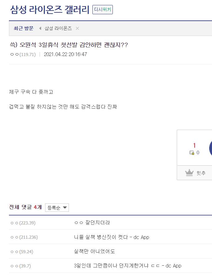 viewimage.php?id=3eb6c73ff3d72aa87d&no=24b0d769e1d32ca73dec81fa11d028314d3faebecfec25ed6aa778bc7858f309858f011d056a23ff0657512171d207288965eff288b6a44a2ca1ed9a24f7f40fbe0f7e27b6