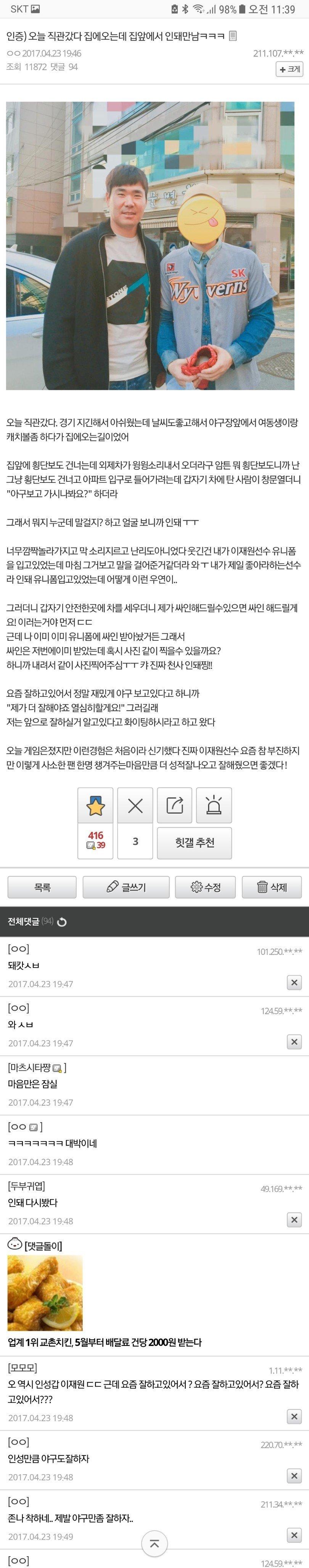viewimage.php?id=3eb6c73ff3d72aa87d&no=24b0d769e1d32ca73dec81fa11d028314d3faebecfec25ed6aa779bc7958f309eeb4bfb0920eeaaa8a3cbb72bf3d1a48c25eabc997dfef74505a3b49394bbfe8e07fd2e082