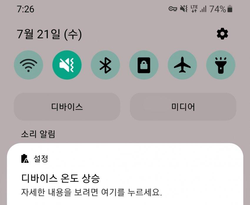 viewimage.php?id=3ebcdd35f0dc3fa1&no=24b0d769e1d32ca73deb86fa11d02831d16706cea37200d6da9182798672dc636d420b71ddbdb9ec1b75b22fc62b0dbb20b4e2324b716d8a0225c4d5b1118da597ba33c83cf9311947ca4591c8d5d888f1021b2e6d166bb6eb635d0bfb7dbf