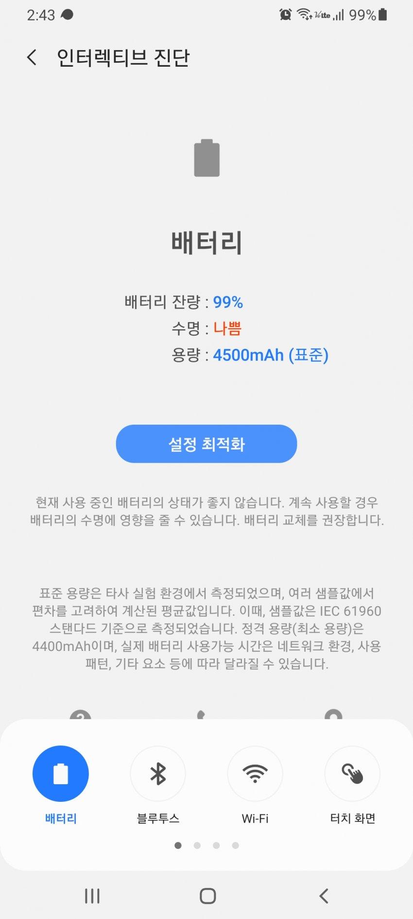 viewimage.php?id=3ebcdd35f0dc3fa1&no=24b0d769e1d32ca73dec8efa11d02831b210072811d995369f4ff39c9dd24d83c17af7a00c8de4f860d969dd75f3c8f1ce7fb51c2c01509b5bbdd9a026dea5163ee41f00ceaffeb253109b447bdd4f9bc46e07344a328003f659b5214e7bad314e0141175120ead305d8b655cc