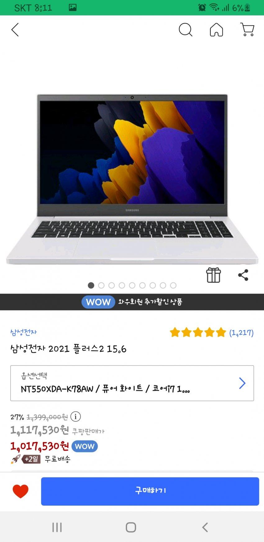 viewimage.php?id=3ebcdd35f0dc3fa1&no=24b0d769e1d32ca73dec8ffa11d02831046ced35d9c2bd23e7054e3c2d8867a810f9dc460acf4c51a24b3a67a763b18ca9732b616ea8ecd753283eebb584d7ba848cc3f2197738abf2f9d9add3cec1fbaef48eb4e58cd33bca4396da61