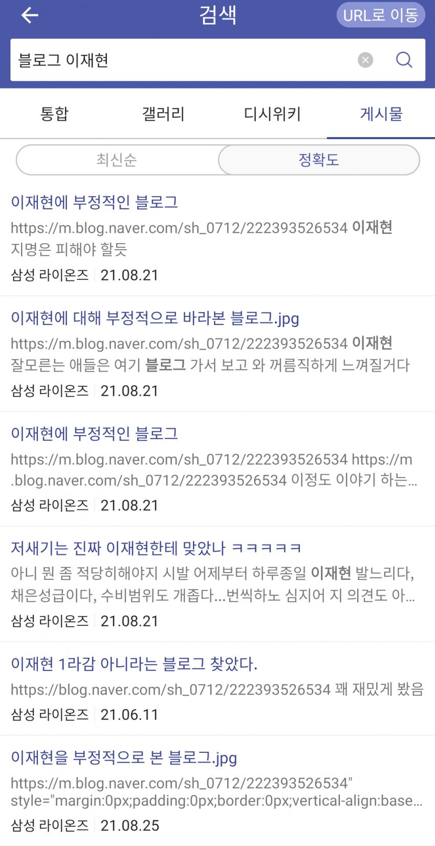 viewimage.php?id=3ebcdd35f0dc3faa67b0d8a629df212a&no=24b0d769e1d32ca73deb87fa11d02831de04ca5aee4f7f339edb1c2bd9467836ee03c2dfe1846cbce47f78ba9537bc38c0dad4b2d07dac1247ecc9c0f3ac2632a1e34da54b628e9d25cce296d0824d6aa13e1c32778adae76d50ad599106d71af3b5dad998deba7eaa