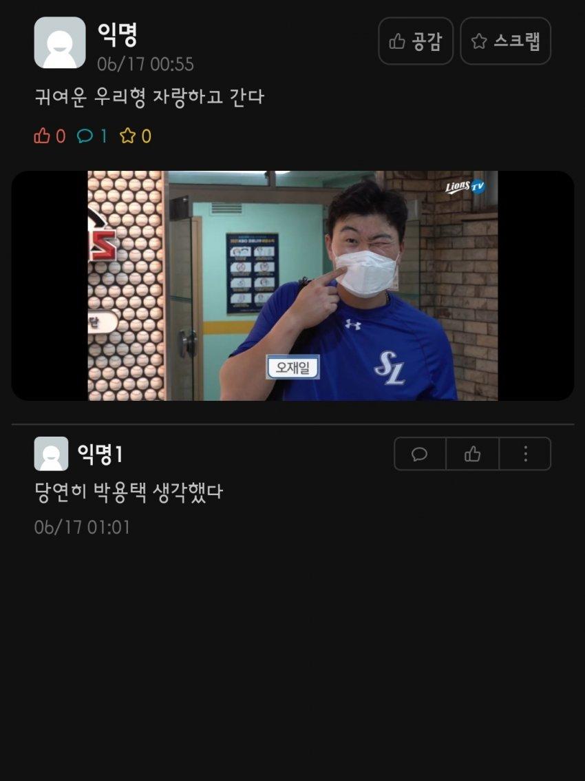 viewimage.php?id=3ebcdd35f0dc3faa67b0d8a629df212a&no=24b0d769e1d32ca73dec8ffa11d02831046ced35d9c2bd23e7054f3c2d8a67a80af9e5740b1565bc00b525c3db54f21e11aa2038b41a654cc9e992f4d17b7cf07f03b8697901288f6b5bf8e88633c0ba603a60c29b0b3872e0b4aae8735b