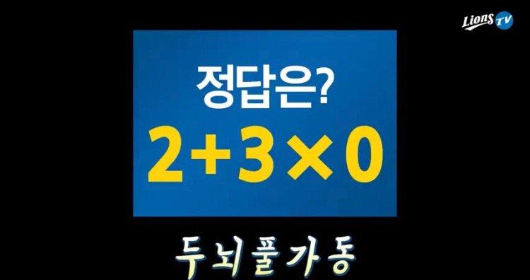 viewimage.php?id=3ebcdd35f0dc3faa67b0d8a629df212a&no=24b0d769e1d32ca73ded8ffa11d028313550f9fb3f9dac8b24082381cb5f5a45aa7ae55dee9173d49432e7e29da61bc0a6fb9e76d6a61be5404ce784b247ee9a6b881626ccadb0381815c1001d746ef4becf7c0b2b95ae807dc1756bb0e1b698e2805e3477db01344156daad980b40cf