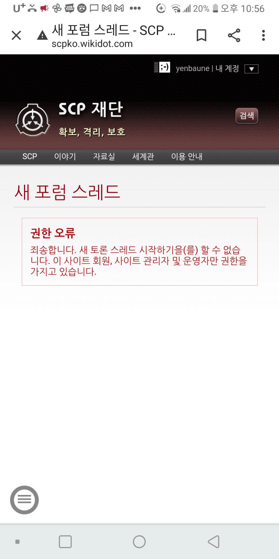 viewimage.php?id=3ebec020eac736a26fabdfba18&no=24b0d769e1d32ca73deb87fa11d02831de04ca5aee4f7f339edb1c2bdb47783697a2d9744c7fbeb232d0b79bb2d30035b271d8d8cad806e30181025c80fcfffadf9201e6a330dd171df97b202a0e65f0507238a64fd891fc0115f5d9f26fb5501c84eb85