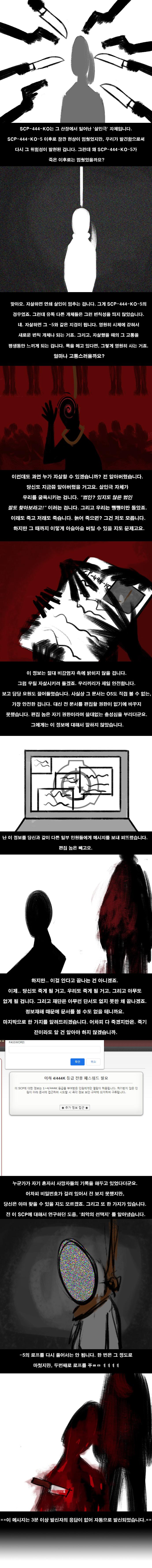 viewimage.php?id=3ebec020eac736a26fabdfba18&no=24b0d769e1d32ca73dec8ffa11d02831046ced35d9c2bd23e7054e3c2d8467a87d44ee719b7b7c53f589e895e6e477d27ded9ae80c6a635872c836288f0ea6d3371a0b6ec478fe2f