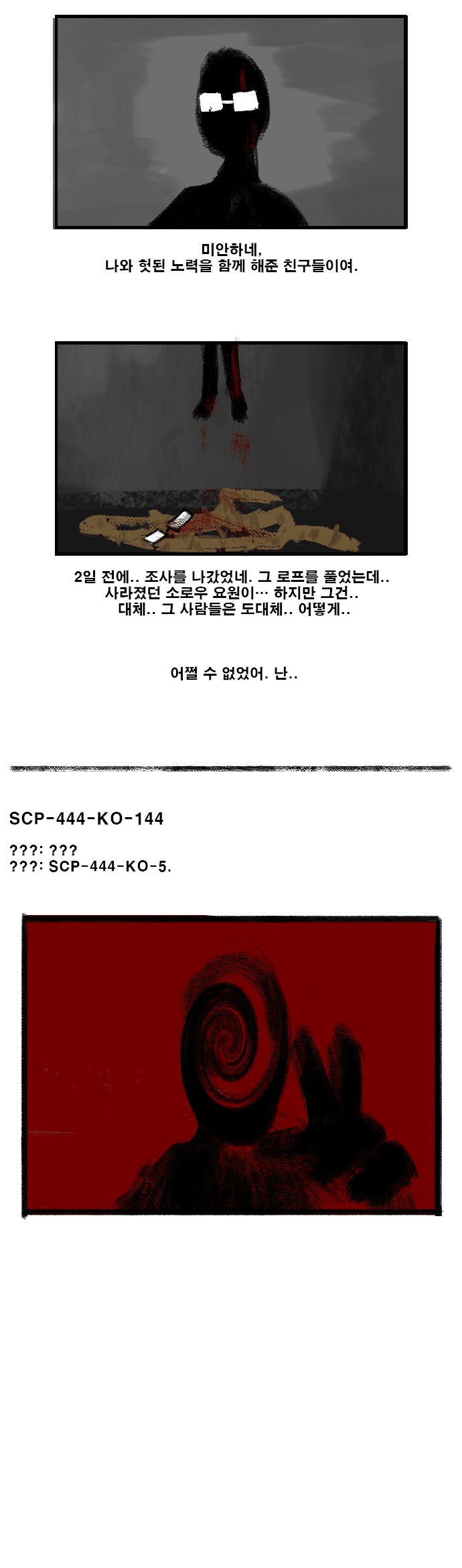viewimage.php?id=3ebec020eac736a26fabdfba18&no=24b0d769e1d32ca73dec8ffa11d02831046ced35d9c2bd23e7054e3c2e8d67a8e5c7a2868c26adae567fd5f9302fb61d2973053c7f90371ae3e8d47f90c2c0e21e882a9a400d9bd8