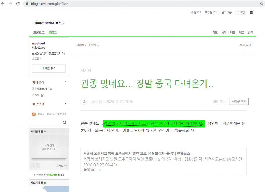 viewimage.php?id=3ebfc322ead12d&no=24b0d769e1d32ca73deb86fa11d02831d16706cea37200d6da9182798773dc6364f6652b472f00456ab691ccfad44cad7056cb71a896e47997294eccdb585c19dacd