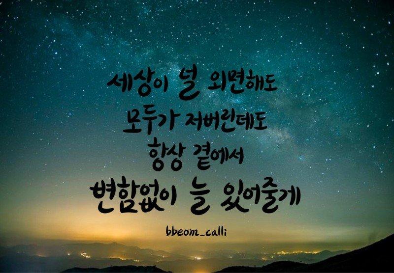 viewimage.php?id=3ebfc322ead12d&no=24b0d769e1d32ca73dec8efa11d02831b210072811d995369f4ff39c9cd34d831622afd21bd0ae3e092e935f75024ed15fba6f20720d9cbaf53865f8e6356a0b74efc2bd43833ef45aebb4c9179d4eeee6a8ec717c3a7b176430742bcb3245a782897f
