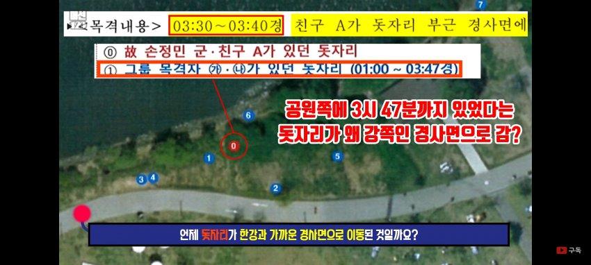 viewimage.php?id=3ebfc322ead12d&no=24b0d769e1d32ca73dec8ffa11d02831046ced35d9c2bd23e7054f3c2d8467a849a37f760633b218d6e15842825cf3e332248d42852880709c16e52fe8903bb203e1cea585ac97d3c83be52a8fae8d8a27acc3df635cdf5d2d28e84bb5d563f903286893b6