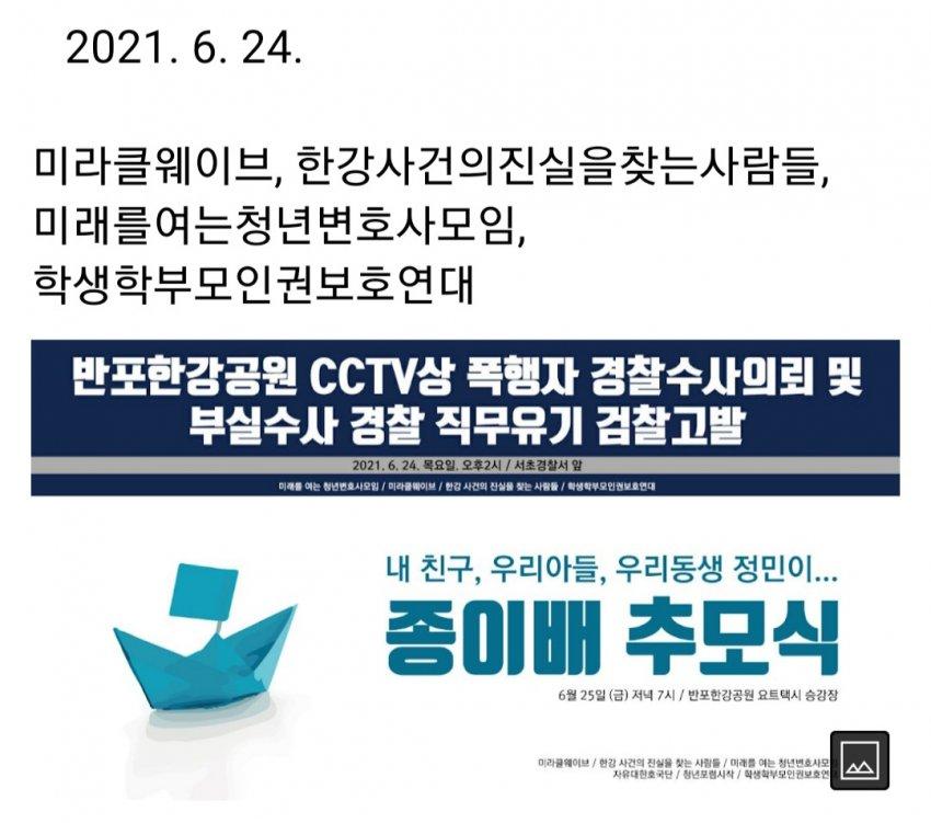 viewimage.php?id=3ebfc322ead12d&no=24b0d769e1d32ca73dec8ffa11d02831046ced35d9c2bd23e7054f3c2e8967a877b0ae455c5adb69b6ff2fca0d6a5084cf120a93dced381d10acfc94c6c81f26e0ce586054b54e24e22e3cb18e48c334486b22263a7a31763b80ba12ad3e7d77274b1690