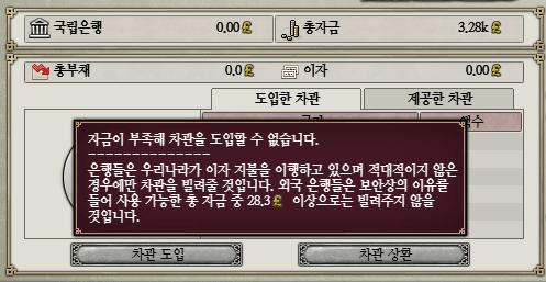viewimage.php?id=3fb2dd23&no=24b0d769e1d32ca73dec84fa11d0283195504478ca9b7677dc322d30cb319b4782cae01e840c072275df6c931a53426c5ea1300ac99ee0ab8ba8046e355ee538bf8144dafd0cd55e26ec54