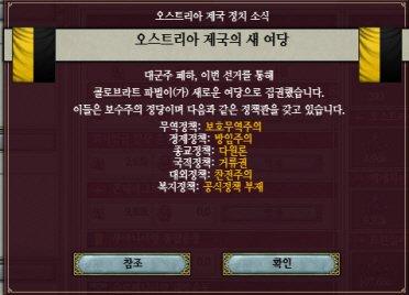 viewimage.php?id=3fb2dd23&no=24b0d769e1d32ca73dec84fa11d0283195504478ca9b7677dc322d30cb329b47e08654b2fb56545659e995af2e3ccccc9f1a59c91b06c7274b8be803481be682