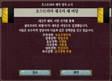 viewimage.php?id=3fb2dd23&no=24b0d769e1d32ca73dec84fa11d0283195504478ca9b7677dc322d30cb329b47e08654b2fb56545659e995af2e3ccccc9f1a59c91d0a91224f8ab807481be682
