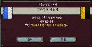 viewimage.php?id=3fb2dd23&no=24b0d769e1d32ca73dec84fa11d0283195504478ca9b7677dc322d30cb3d9b479e18a551cb4ec79c0aeff05a4a6e77f361d19d57a09428a251f408c97df5d9ea