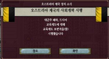 viewimage.php?id=3fb2dd23&no=24b0d769e1d32ca73dec84fa11d0283195504478ca9b7677dc322d30cb3d9b479e18a551cb4ec79c0aeff05a4a6e77f361d19d57f09d29a700fb08cc7df5d9ea