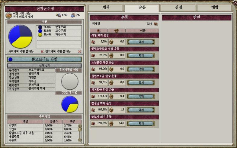 viewimage.php?id=3fb2dd23&no=24b0d769e1d32ca73dec84fa11d0283195504478ca9b7677dc322d30cb3d9b479e18a551cb4ec79c0aeff05a4a6e77f361d19d57f7c12ca707fa0d9e7df5d9ea