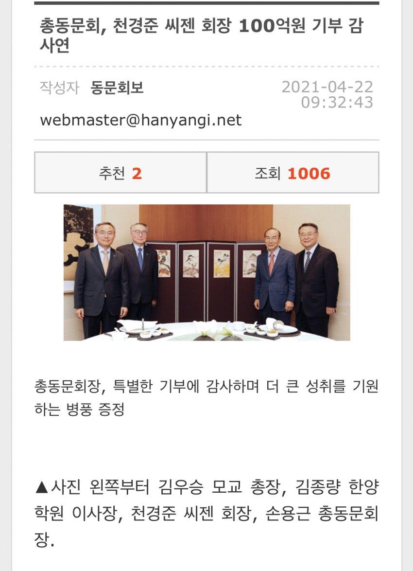 viewimage.php?id=79a4d527f7ed2da867a9d3a705d83024&no=24b0d769e1d32ca73fec81fa11d02831b46f6c3837711f4400726c62df61220dc11e19090ed76662509bbc068e95eb2daa9d5dee97b625619cf4dd5769579943fa04629fae8f31479caa91bdb34adcfa96a62b2154dded051ab68648fef15ad3c7132503984acc4757af014a381349c8