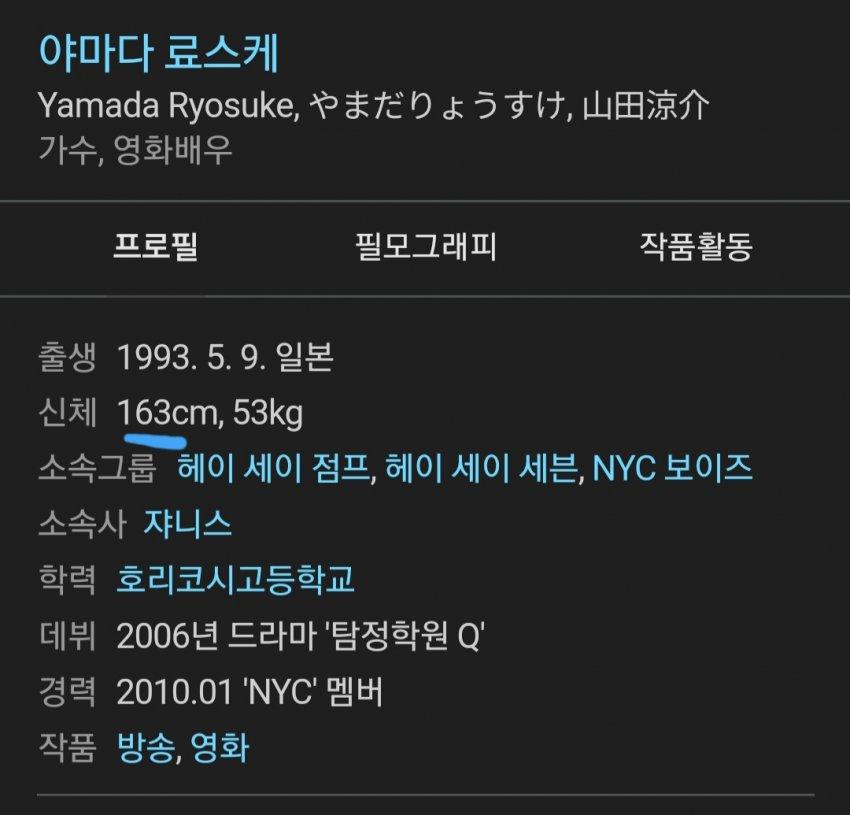 viewimage.php?id=7aa9d8&no=24b0d769e1d32ca73fed8ffa11d028317805b44c4c832ef9bd9f2eca3d33a8c997efc8af1d2378e39b6d5de4919fac4a9af8c235912c1ecc466c8bd6d3379780b77f1bce98d9049ffecbb8ae6b52