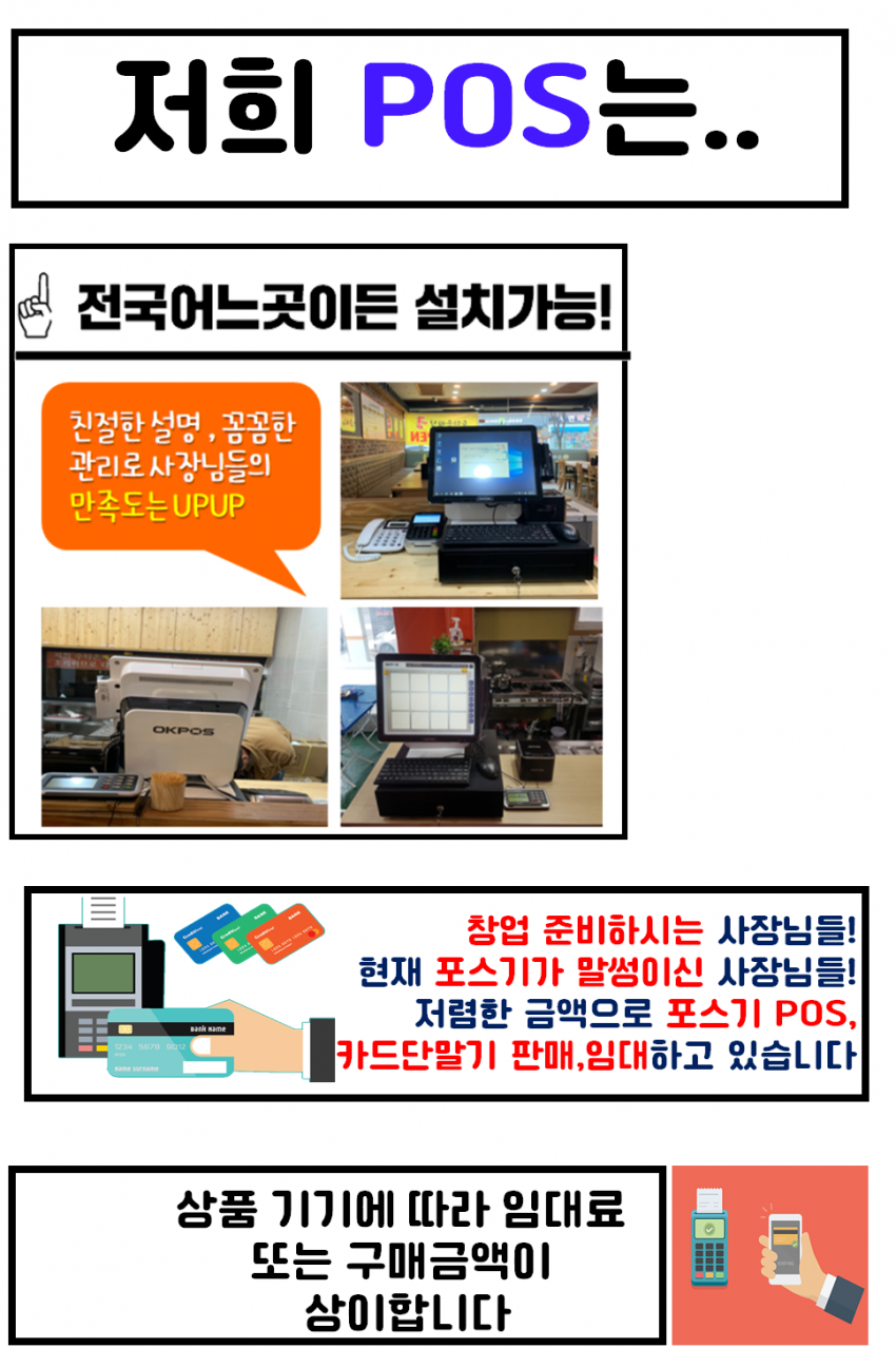 viewimage.php?id=7eee&no=24b0d769e1d32ca73fec81fa11d02831b46f6c3837711f4400726d62dc60220a829e8e639d169729730ab173abb49b8f479f990ca0c37395643db80270