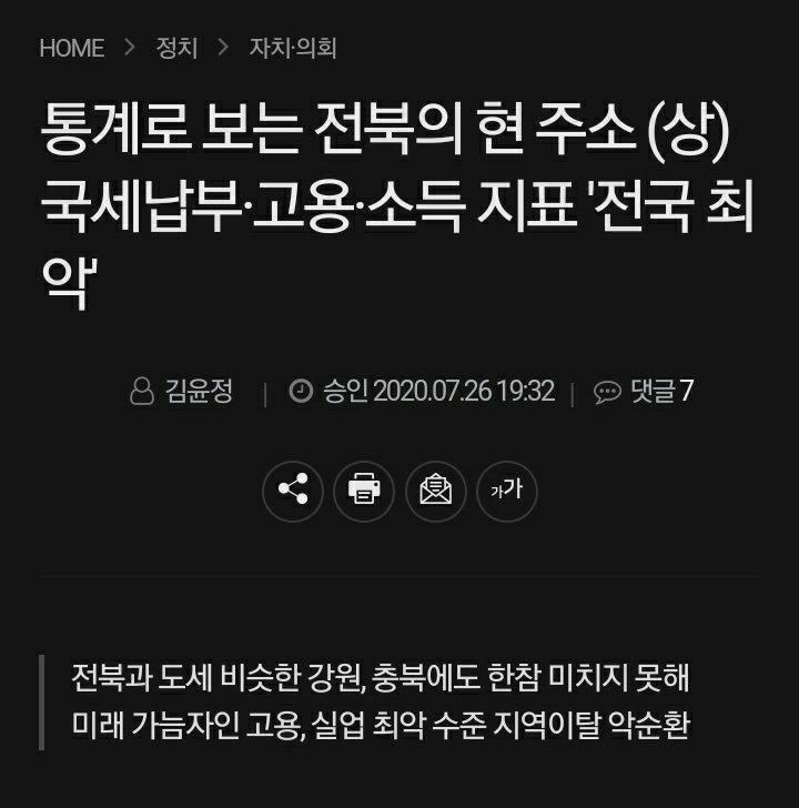 viewimage.php?id=7eee&no=24b0d769e1d32ca73fec8efa11d02831835273132ddd61d36cf617d09f43d51c7847577067c485562d3fa84afb4888d462a87a57583a845cd1ff8216c0160fc790b00407366a7d9f85db5d13d24ac08292bf29ab1857f9225b852e6bd308e21d87ac