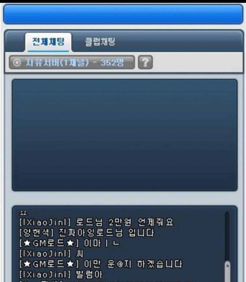 viewimage.php?no=24b0d769e1d32ca73cec82fa11d02831da48f5f7e7e334e6e7e5e9c8f8df62f562ca5ec98a289a4589c1fbf21bd734c5f75c8c79898ccaae4215231faa8034d92efab53ee1b39d5af1