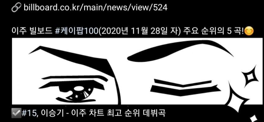 viewimage.php?no=24b0d769e1d32ca73cec84fa11d028316f6e59db3d00f81430124d7066ea9656ddee24a7070cd06d63790b6e88cb9e38a9738770ec330cc1eb3f4d013717b46de932f4304266587238c3ab48c37d6d064f