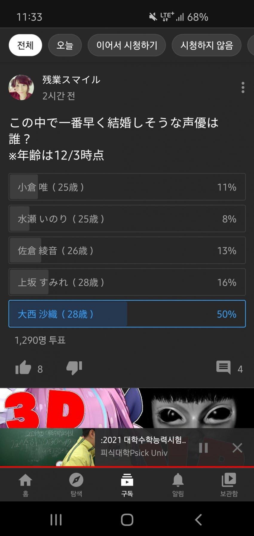 viewimage.php?no=24b0d769e1d32ca73cec84fa11d028316f6e59db3d00f81430124e7064ec96505dbacd8c9512e30b458415d86e03855914e7b6b46a1fec878b4b9ef99e7b4c084aaa9a367194222d24710def991c0f5a500cfb40282b3633494be6058a7bdc9c0f5f59