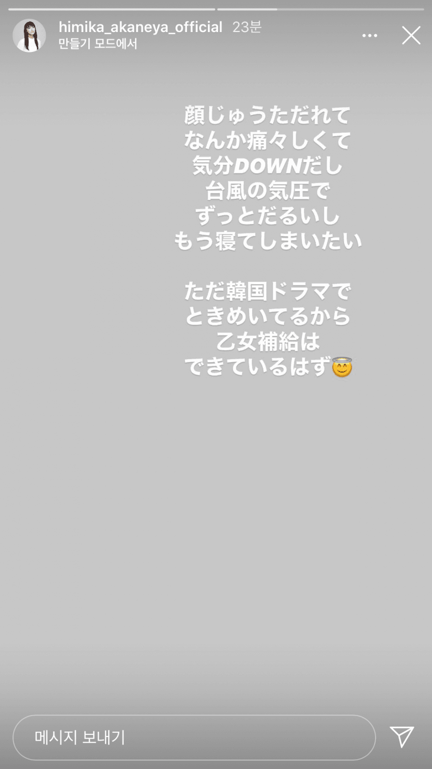 viewimage.php?no=24b0d769e1d32ca73cec87fa11d0283141b58444220b0c04398dc02aecdf06e8ad82f474efc39e7e0220bc4fd5a14dc1e245c005d0ed42efad1016d21bd0766598eaa2462a56a11784d501c59538c6874e43c916a72ed288b2c70245deca16369522423bb886d475a016481c4c
