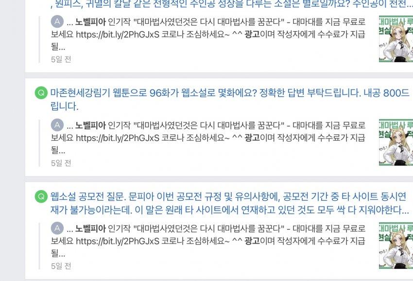 viewimage.php?no=24b0d769e1d32ca73cec8efa11d02831ed3c848cabfee483347b0fb095ab03c523eb302c78c998439f4a263b46f6d490d5d5e267b3f2d6087d0c1c75b08e7f73f238ff09ae734bbe870456dfeca08a800549dd1183baf06b6965a96aaa35dbd5fedb49c6f4a32b