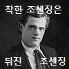 viewimage.php?no=24b0d769e1d32ca73cec8efa11d02831ed3c848cabfee483347b0fb096af03cac97368bdc6bbe8a4e061d4ba0267b84299b89a1e60cc2a5d7e163060a080a8314bc26b0c864d21ab