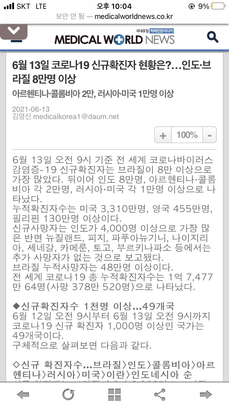 viewimage.php?no=24b0d769e1d32ca73cec8ffa11d0283137a147df66c0ff0e9ff48d5b5e7056dcc28bd0e3d551addb3252ec897a5f7cb24f47a8290418aa64166a958f7f5b1b8b6d91fd75df4765ba44471a54e6dc7d4bff1004ea4fb2ccdca26bf82daead5cdc0c26d009ac68