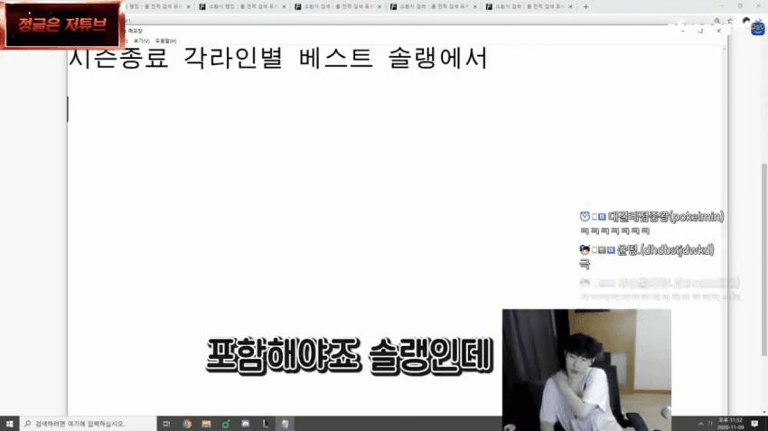 viewimage.php?no=24b0d769e1d32ca73cec8ffa11d0283137a147df66c0ff0e9ff48d5b5e7d56d9a806d3796784eebecd0227d6d12320b5330d12ea42f72b5cba3d93f85b0a6838afef0ff1f73c6e74682ddc6618ddc124d3b1bda946c027b541e0175544a8e03f999e85f5781294d0dbd5a85f