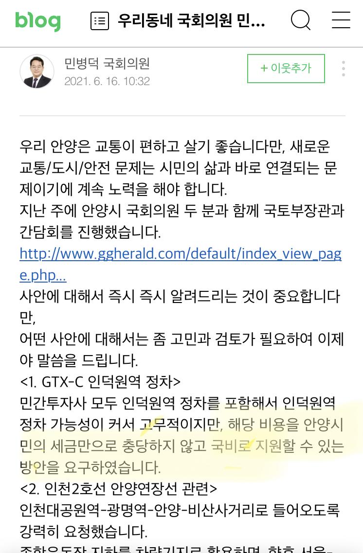 viewimage.php?no=24b0d769e1d32ca73cec8ffa11d0283137a147df66c0ff0e9ff48d5b5e7f56dc21f1b4ddf8d02a0a57f85fb32fdebc42defea2e4a383c5814cbbaa32eb73d186a269ec7690808f1093e9ba6b62b21b87de55523ad9c90d73f5cc0e22ad0e161da2a2f316e81268
