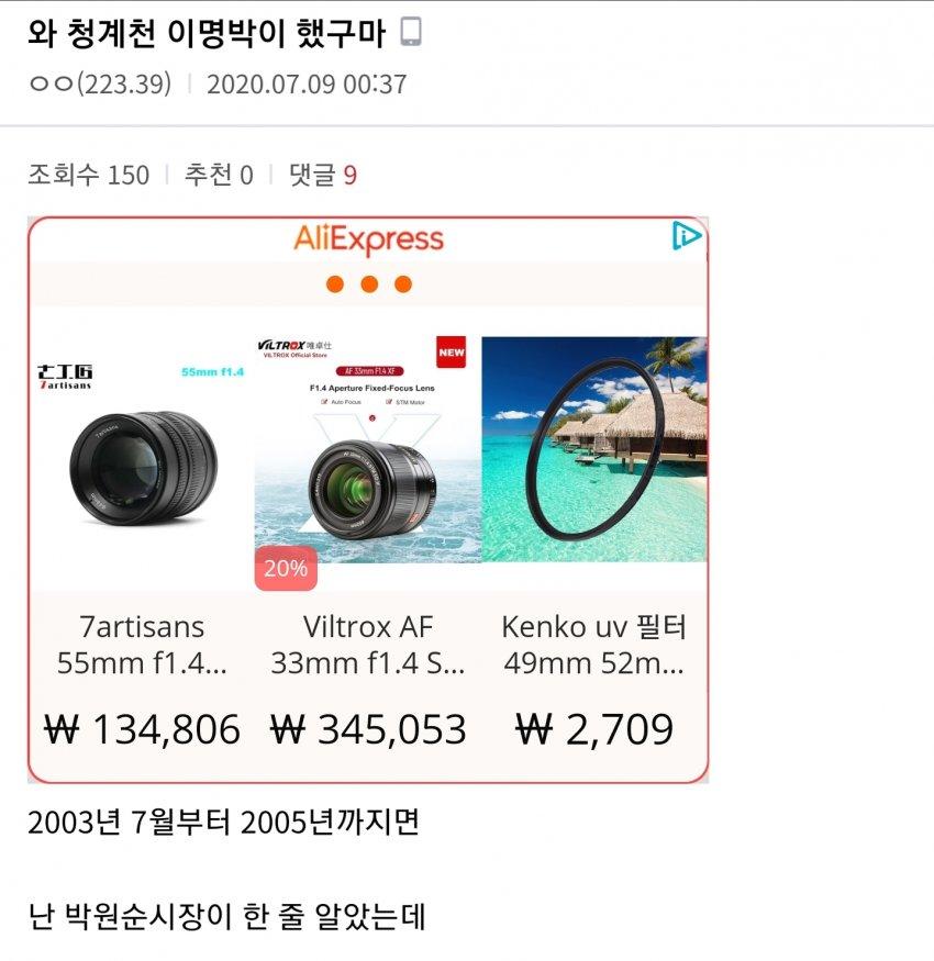 viewimage.php?no=24b0d769e1d32ca73ced8ffa11d02831dfaf0852456fb219302713c4cf82ae36f4b4bc54f6369df99a5580ac9e2655ae1a6ced98143c3b44538aebc9a9fcfd3eb52e15551caa13fa54755510135db749a62eaa8d991f0328dae8120c0001ad66429a2f