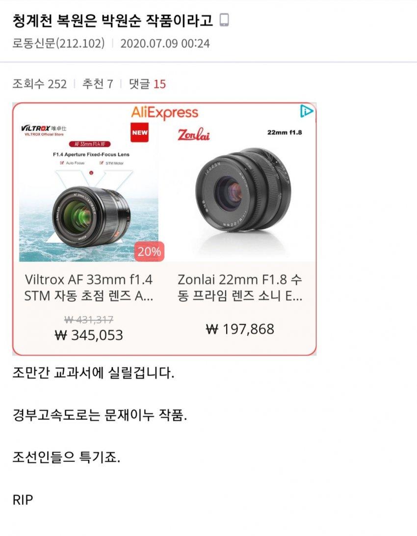viewimage.php?no=24b0d769e1d32ca73ced8ffa11d02831dfaf0852456fb219302713c4cf82ae36f4b4bc54f6369df99a5580ac9e2655ae1a6ced98146a65450082e99caafc9c6d3b2d86d0c629e656f550a696ef5581b7fb