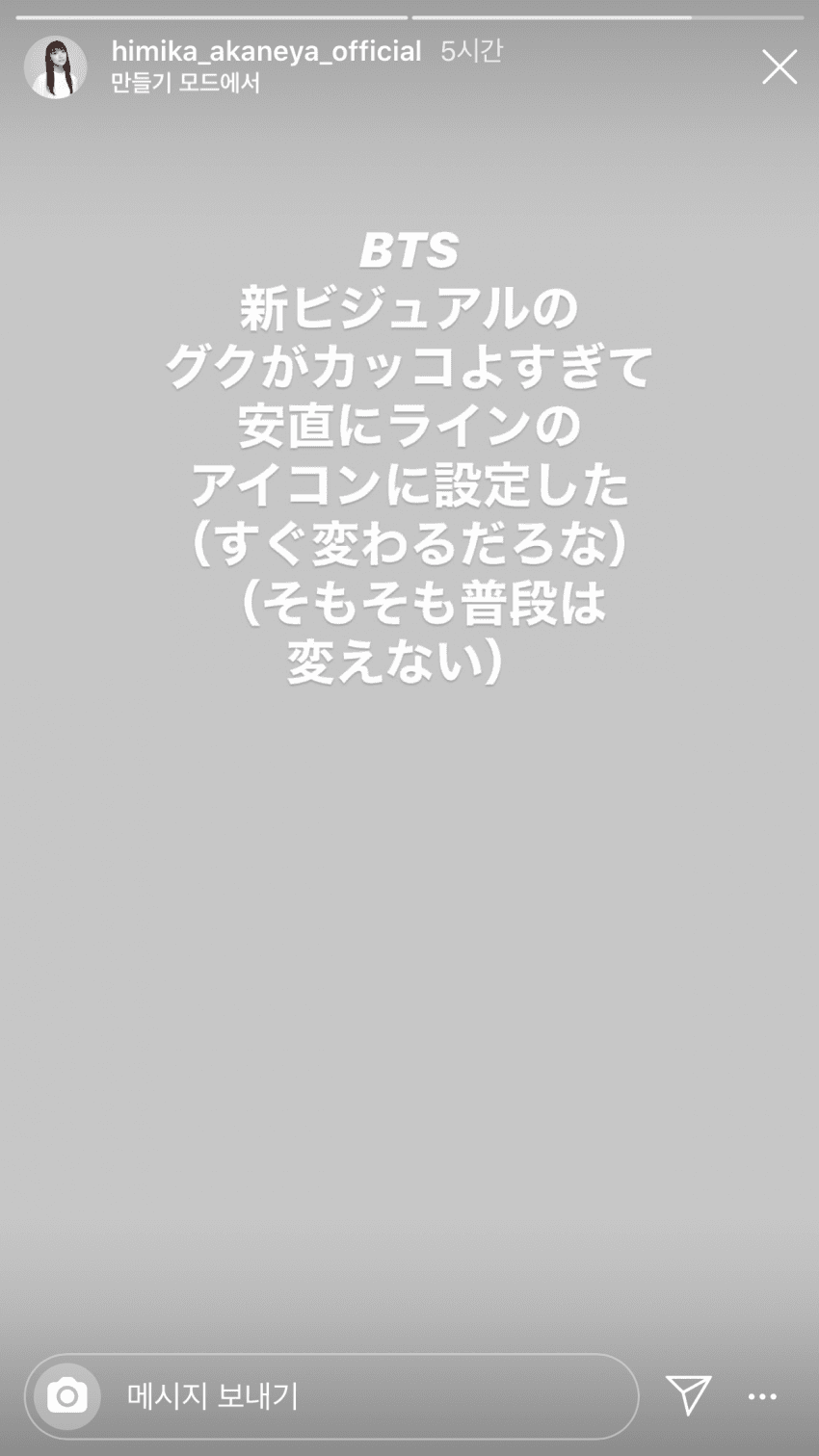 viewimage.php?no=24b0d769e1d32ca73ced8ffa11d02831dfaf0852456fb21930271cc4cf87ae3552f8047bc064b419dfeb95ed79f5810a96c6d266a24e1a613bfa56871662f5f86a243ad933eb7e7f9d219fc977feb1999b8fc8124d2c179814c38dddd12201a564581749949f2414b93345842c