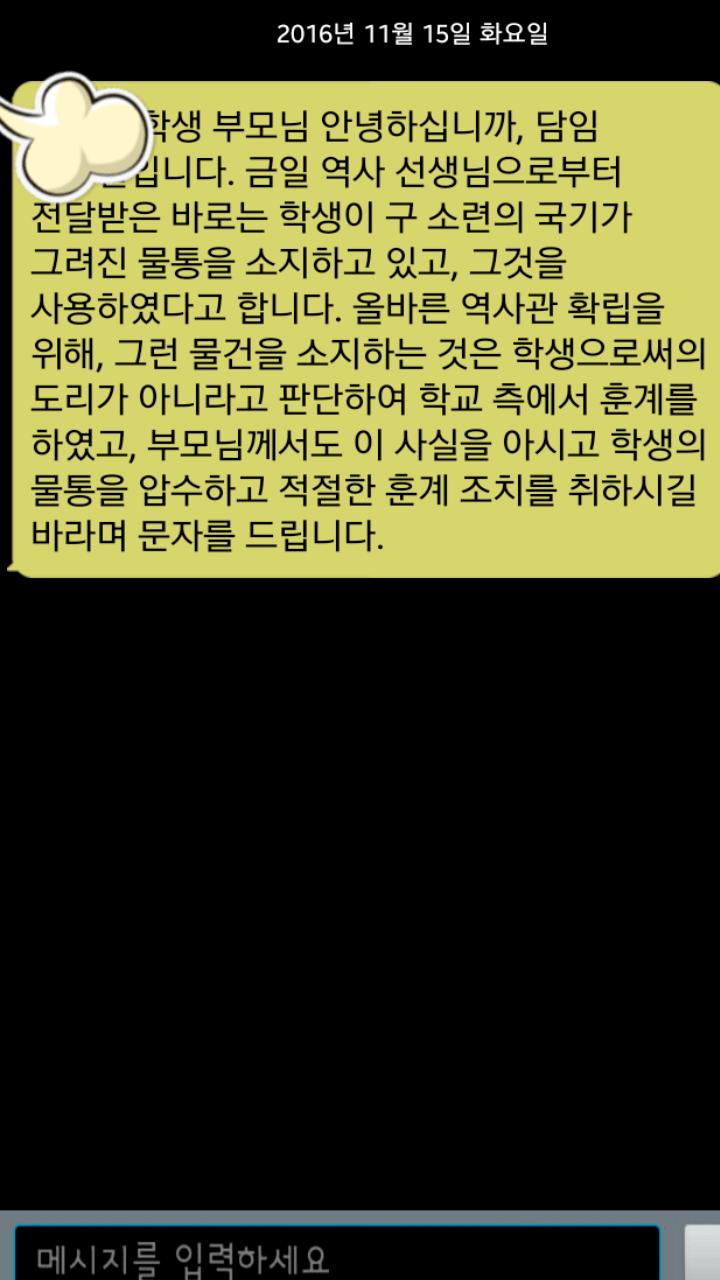 viewimage.php?no=24b0d769e1d32ca73deb86fa11d02831d16706cea37200d6da9182798772dc63b3e291d5436d0526efbb637d54d661b9f67b7c6d9bbbe99203b45324de282dc5ef499369206ab7be851f120abe4f07d0cb39270151fcdd52d7c067a2614b150bc5c31afaa7f2fb7d