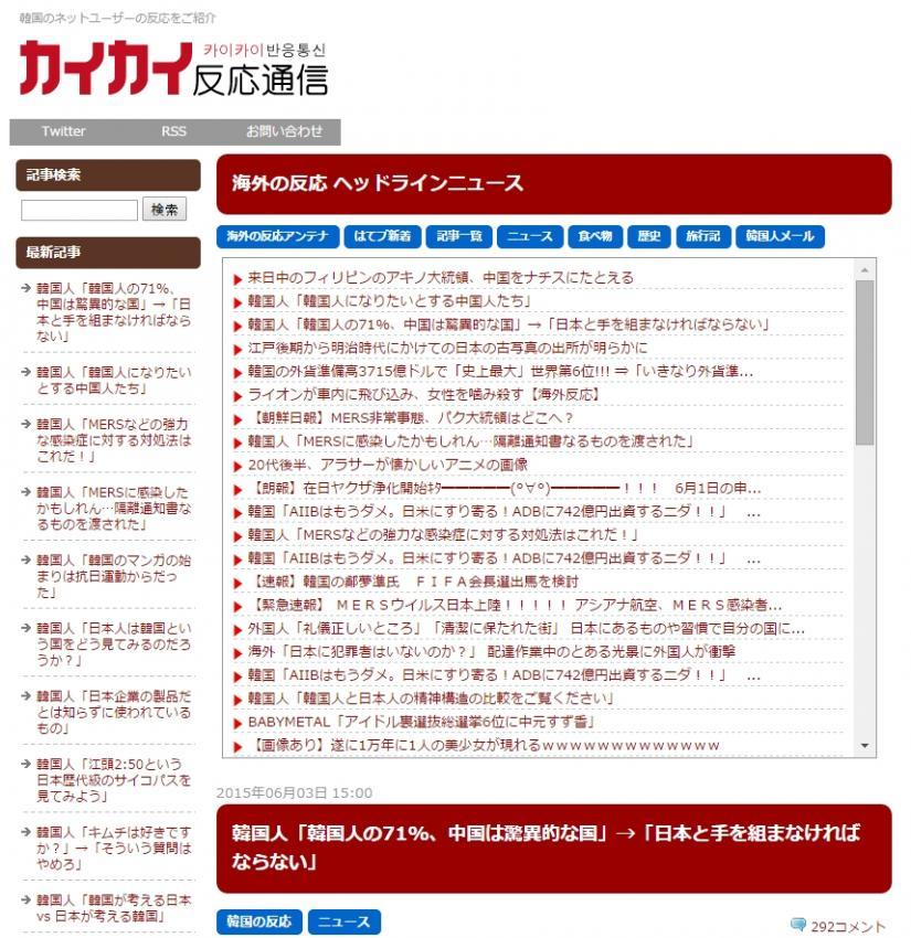 viewimage.php?no=24b0d769e1d32ca73deb87fa11d02831de04ca5aee4f7f339edb1c2bd947782bee5b210aa02d2adb93899e63da496366cb4d8e234773fd0a540a3dcffb3415c5b0742eeaa7229aa03bb5dd2f