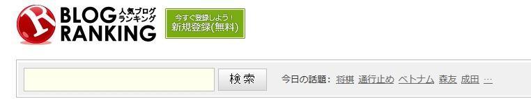 viewimage.php?no=24b0d769e1d32ca73deb87fa11d02831de04ca5aee4f7f339edb1c2bd947782bee5b210aa02d2adb93899e63da496366cb4d8e7f4a24ab5f040f3ccffb3415c53aa323ef3313624c194a