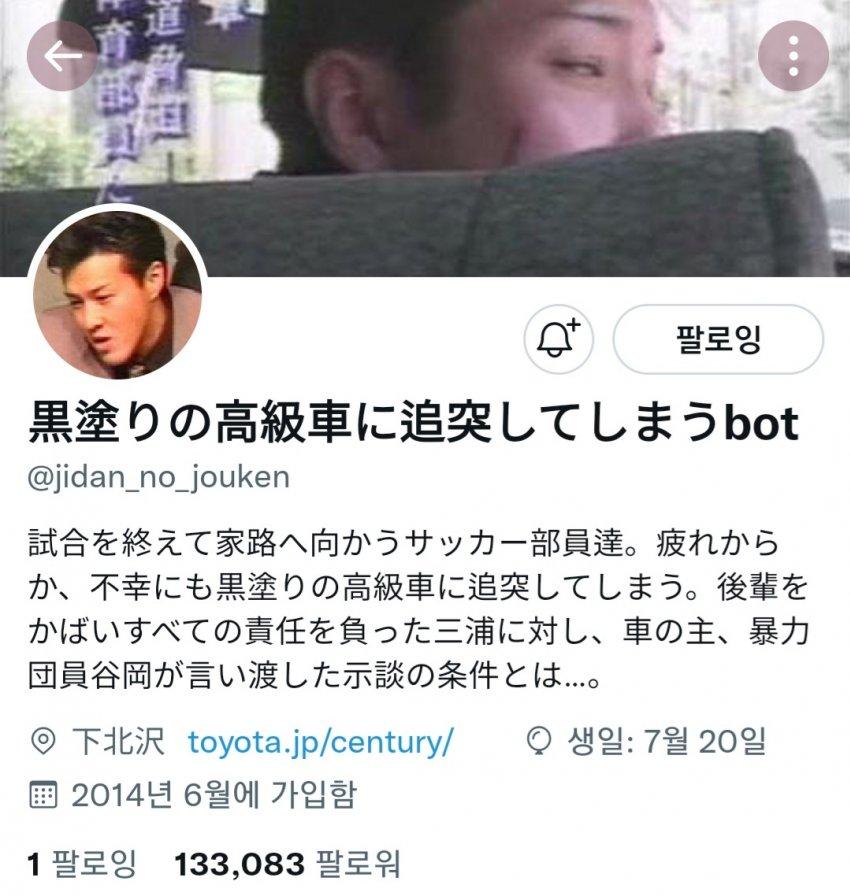 viewimage.php?no=24b0d769e1d32ca73deb87fa11d02831de04ca5aee4f7f339edb1c2bda40782b1069e266a66b8759fda23c3c6cb59e9e96777a2f22c022eefd47c01a7489b0ea465419212044907342c17c1d8de88c562886d72557a400a3ab2ddc43f4695cedb9fb