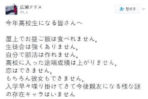 viewimage.php?no=24b0d769e1d32ca73dec81fa11d028314d3faebecfec25ed6aa778bc785af3097e3157b8bc5525c6e3415b920041cdc3ed945778ea753a8e912943c338302d3b3f7770bf1ecd7293a69bd416db945485979db437d814de661d49a00420313680e13013
