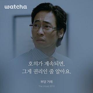 viewimage.php?no=24b0d769e1d32ca73dec81fa11d028314d3faebecfec25ed6aa779bc7a5df314b16a5a2063d1371a77605d8477259b7d305b0e439cfadb1ed774cd425dbae69718c556620c2f92b7a2a6e8e6e55ac6f9931306e244c49420f7a934a9d637367b
